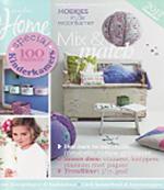 Beachwood-in-Ariadne-Home-2012-1018x1400