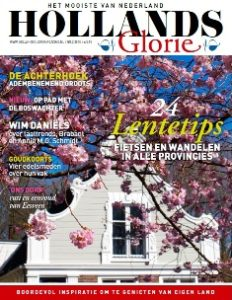 Hollands Glorie - maart 2015