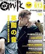 MilkMagazine-26nov13