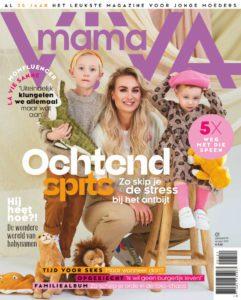 Tijdschrift Viva Mama - januari 2021